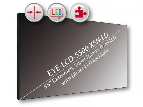 EYEVIS 5500-XSN-LD Videowall Monitor Picture - 1